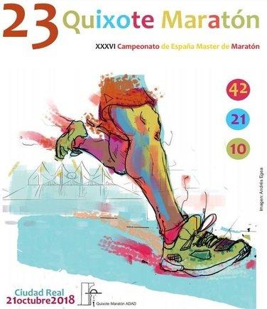 Sidebar preserved quixote maraton 2018